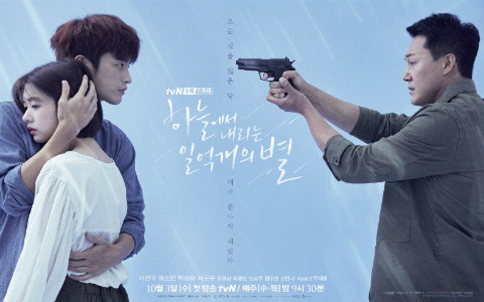 韓国リメイクで大人気!さんま&キムタク『空から降る一億の星』