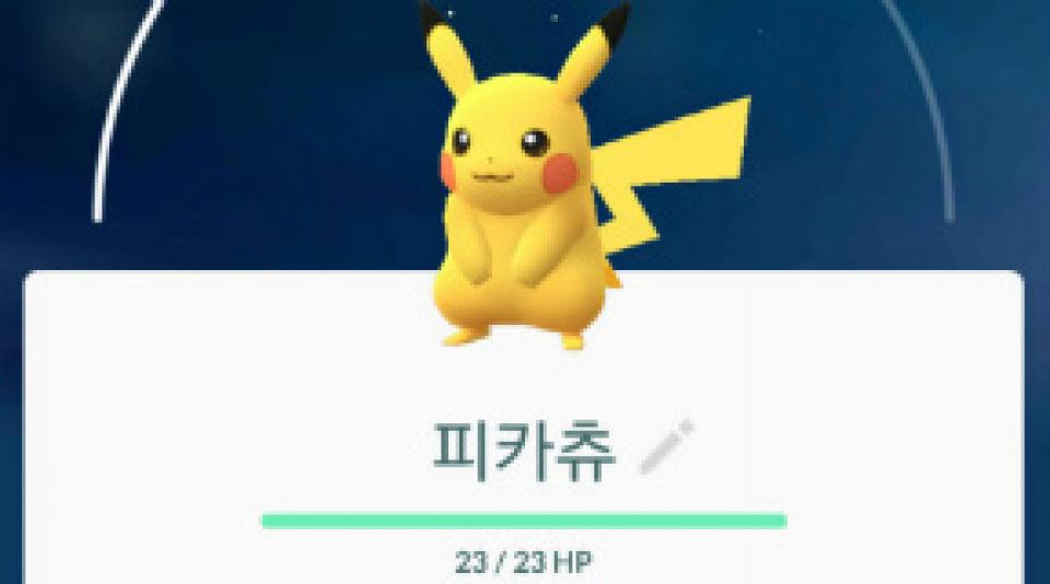 【人気】12月の月間アクセスランキング☆1位~5位の人気記事は!?
