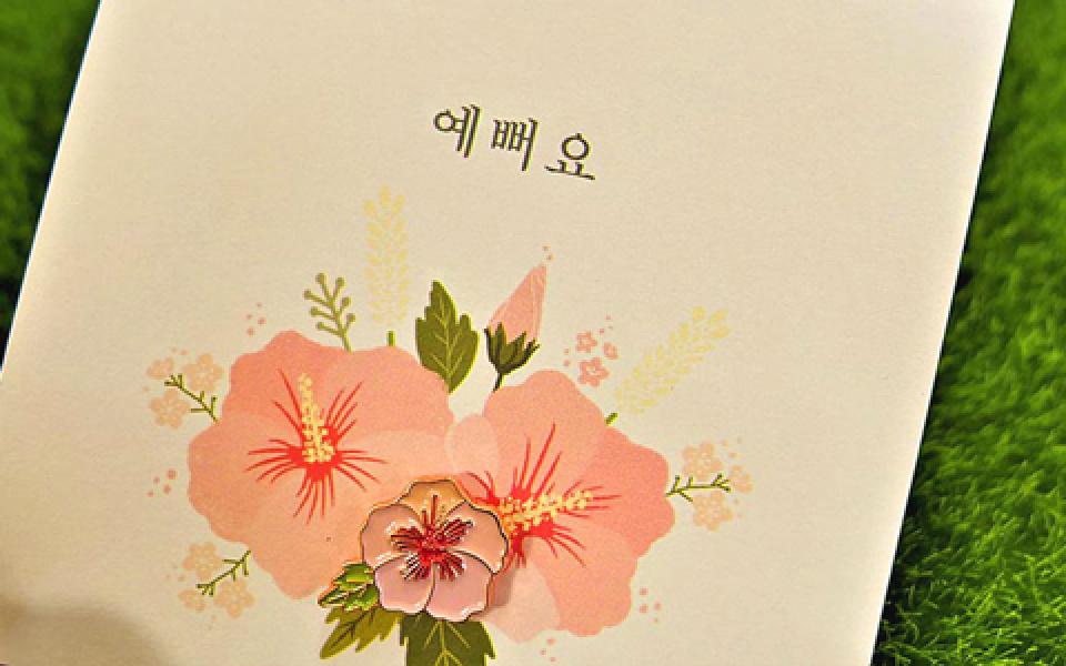 【国民の祝日】韓国の美しい文字、ハングルについて♪