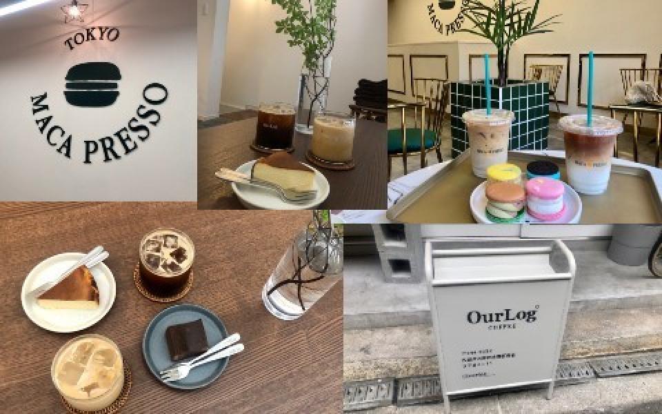 生野コリアンタウンにある韓国カフェ(ちょっぴりグルメも)をご紹介♪