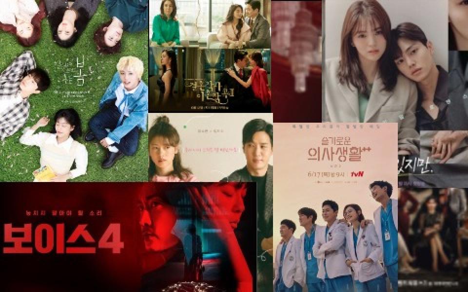 6月の新韓国ドラマラインナップ♪すでにシーズン4に入ったドラマも放送!