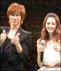 ユンホ in No Limit~地面にヘディング~Premium Event 2010