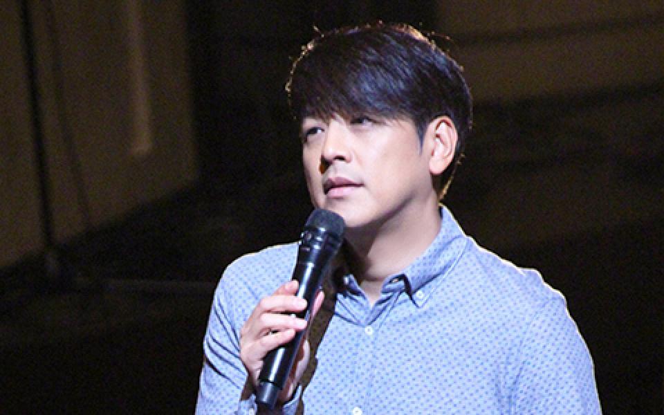 2017 Ryu Siwon Fan Meeting「Blossom」