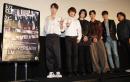 『超新星 10th Anniversary film~絆は永遠に~』公開初日舞台挨拶