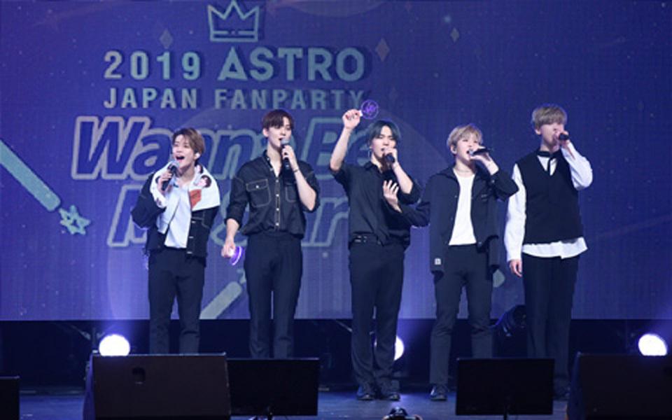 2019 ASTRO JAPAN FAN PARTY ~Wanna Be My Star~