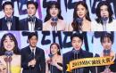 2019 MBC演技大賞