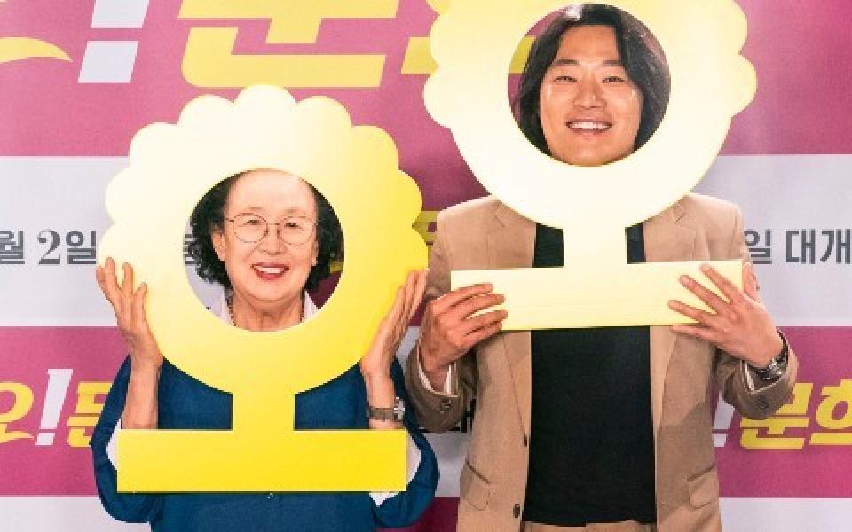 映画『オ!ムニ』オンライン制作報告会