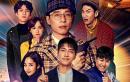 Netflixオリジナル『犯人はお前だ!シーズン3』制作発表会