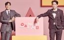 Netflixオリジナルシリーズ『イカゲーム』制作発表会