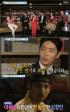 イ・ジュンギ、MBC『セクションTV芸能通信』でドラマインタビュー