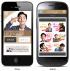 イ・ジュンギの日本公式モバイルサイトがオープン!