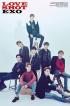 ビルボード、EXOのカムバックを特集「最も感覚的なパフォーマンス」