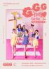 GFRIEND、アジアツアーティーザーポスターを公開