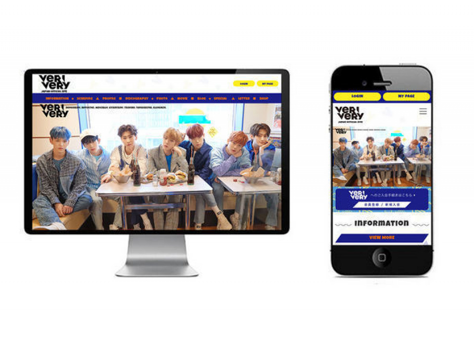人気韓国ボーイズグループ「VERIVERY(ヴェリヴェリィ)」日本公式サイトオープン!