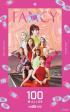 TWICE、「FANCY」MV再生回数 1億回を突破…Kポップガールズグループ初