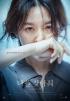 イ・ヨンエ、『私を見つけて』11月27日公開…14年ぶりのスクリーン復帰