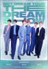 NCT DREAM、単独コンサートを1回追加公演