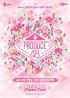 『PRODUCE48』、制作陣を詐欺罪で告訴
