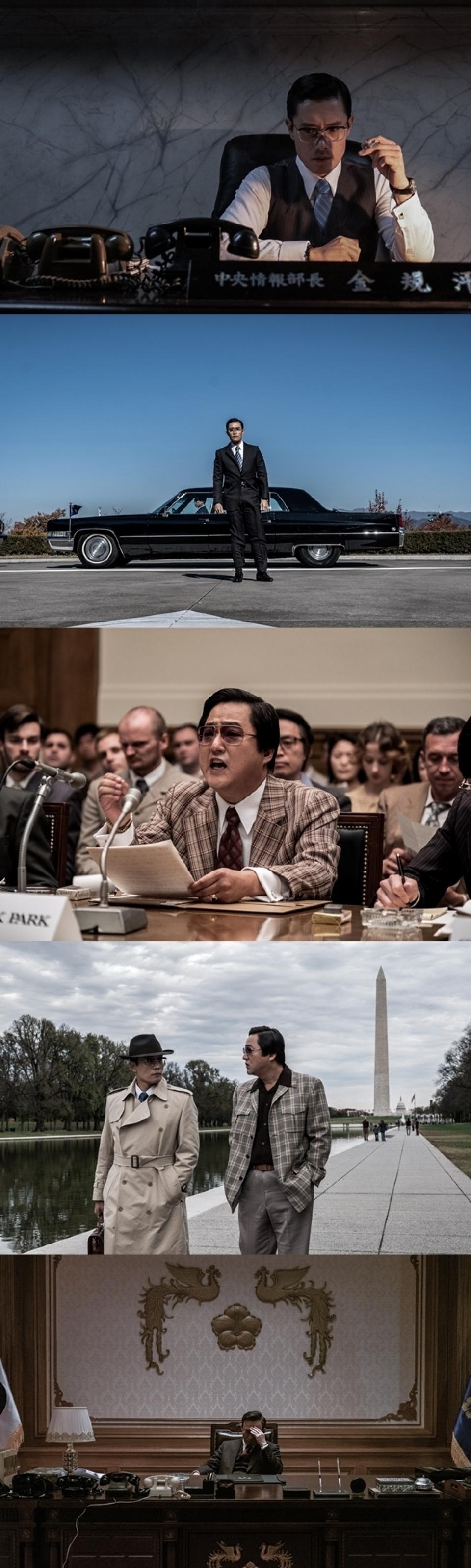 イ・ビョンホン×イ・ソンミン×クァク・ドウォン×イ・ヒジュン、『南山の部長たち』1月公開へ