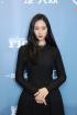 クリスタル、中国ファッション授賞式で「アジアスタイルアワード」受賞