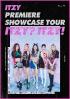 ITZY、アメリカでのショーケースツアーがスタート