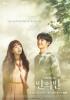 チョン・ヘイン&チェ・スビン、tvN『半分の半分』23日初放送確定