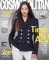 クリスタル、ファッションマガジンの表紙を飾る