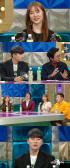 ユン・ウネ、『ラジオスター』出演…「8年間禁酒に恋愛も途絶えた」
