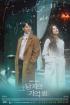 キム・ドンウク&ムン・ガヨン主演、『その男の記憶法』撮影終了…打ち上げNO