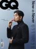 コン・ユ、「華やかなことよりクラッシックな事に憧れる」