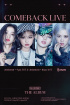 BLACKPINK、1stフルアルバム記念特別ライブ開催