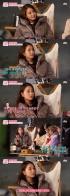 イ・ミンジョン、『感性キャンピング』イ・ビョンホンとの結婚秘話を公開