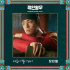 チャン・ハンビョル、27日に『哲仁王后』OST「心が星になって」発売