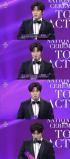 [2020 APAN AWARDS]カン・ハヌル、最優秀演技賞受賞