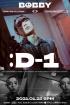 iKON BOBBY、2ndフルアルバム『LUCKY MAN』ムービングポスター公開
