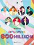 防弾少年団、「Dynamite」MV再生回数8億回突破