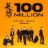 NCT 127、「英雄; Kick It」MV1億回…「Cherry Bomb」に続き2度目