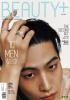 GOT7 JAY B、 マガジン写真集を公開…「目標は1年に1回アルバム発売」
