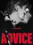 SHINee テミン、18日にニューアルバム『Advice』発売
