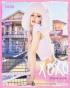 チョン・ソミ、「XOXO」第2弾コンセプトポスター公開