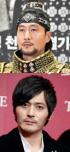 2012年の韓国ドラマ、チャン・ドンゴン、ハン・ソッキュらトップ俳優のうれしい帰還