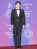 2018 APAN STAR AWARDS