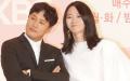 (未公開写真)ドラマ『最高の離婚』制作発表会