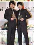 ソン・ホヨン&チョンジン、光州キムチ祭り広報大使任命式
