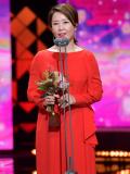 2018 KBS演技大賞