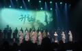陸軍創作ミュージカル『帰還』制作発表会