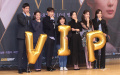 ドラマ『VIP』制作発表会