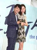 (未公開写真)バラエティドラマ『プロデューサー』制作発表会