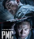 映画『PMC:ザ・バンカー』ポスター