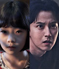 【日本語字幕】映画『クローゼット』予告動画